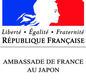 Logo Ambassade de France au Japon