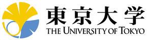 logo The university of Tokyo